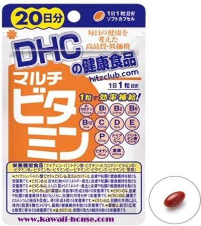อาหารเสริม DHC Multi Vitamin (20วัน)