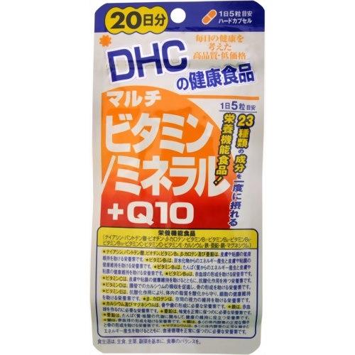 อาหารเสริม DHC Multivitamin Mineral +Q10
