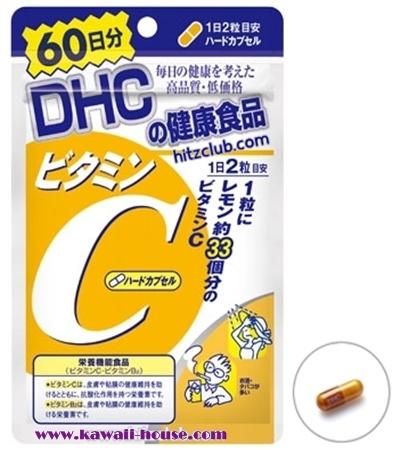 อาหารเสริม DHC Vitamin C (60วัน)