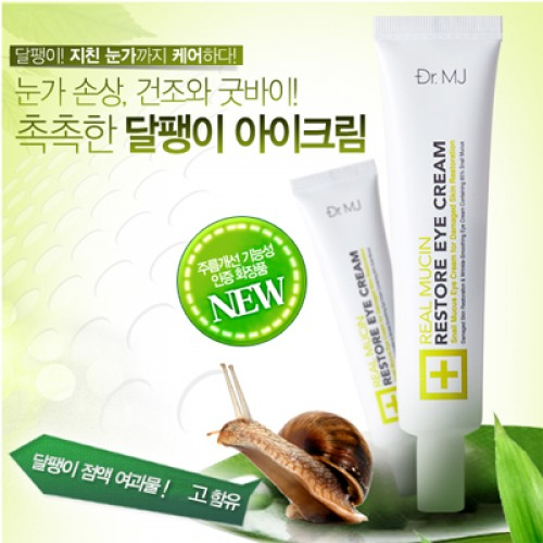 Dr. MJ Real Mucin Restore Eye Cream