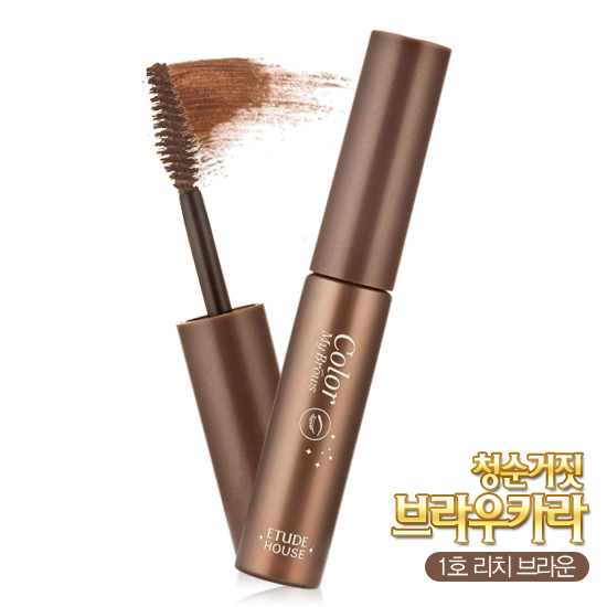 Etude House Color My Brows #1 Rich Brown