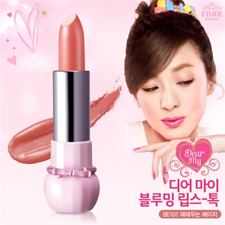 Etude House Dear My Blooming Lips-Talk #BE101
