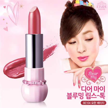 Etude House Dear My Blooming Lips-Talk #BE104