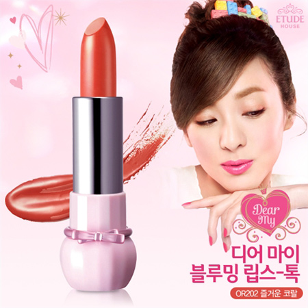 Etude House Dear My Blooming Lips-Talk #OR202