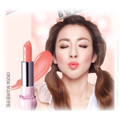Etude House Dear My Blooming Lips-Talk #OR204
