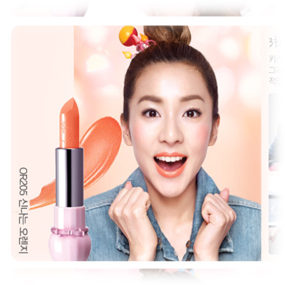 Etude House Dear My Blooming Lips-Talk #OR205