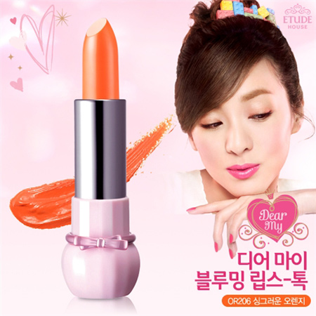 Etude House Dear My Blooming Lips-Talk #OR206