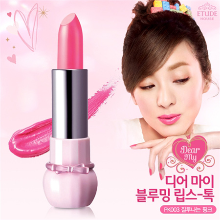 Etude House Dear My Blooming Lips-Talk #PK003