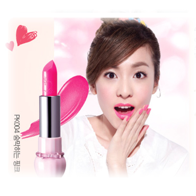 Etude House Dear My Blooming Lips-Talk #PK004