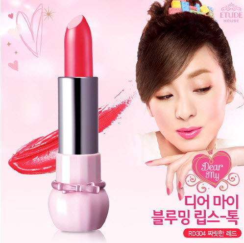 Etude House Dear My Blooming Lips-Talk #RD304
