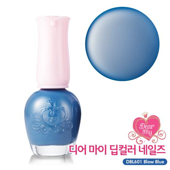 Etude House Dear My Deep Color Nails#DBL601 Blow Blue
