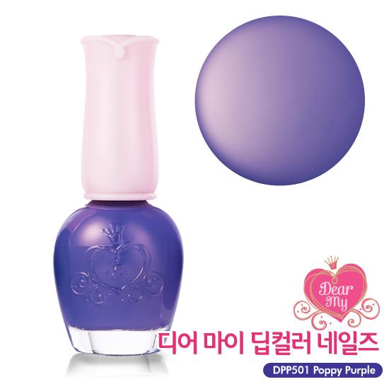 Etude House Dear My Deep Color Nails#DPP501 Poppy Purple