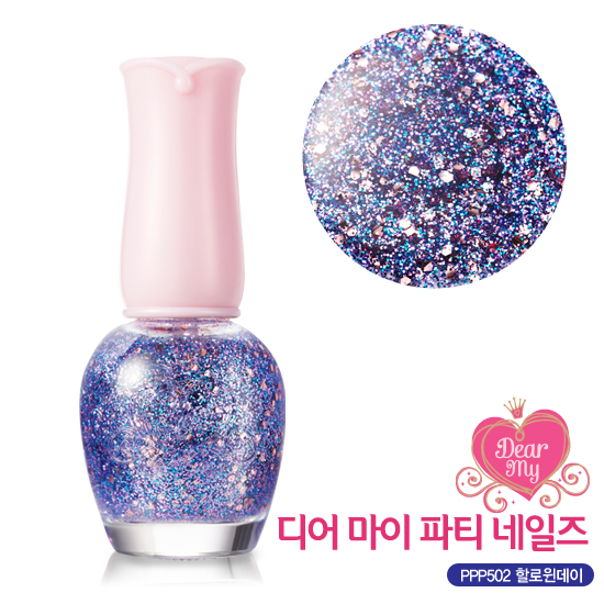 Etude House Dear My Party Nails #PPP502