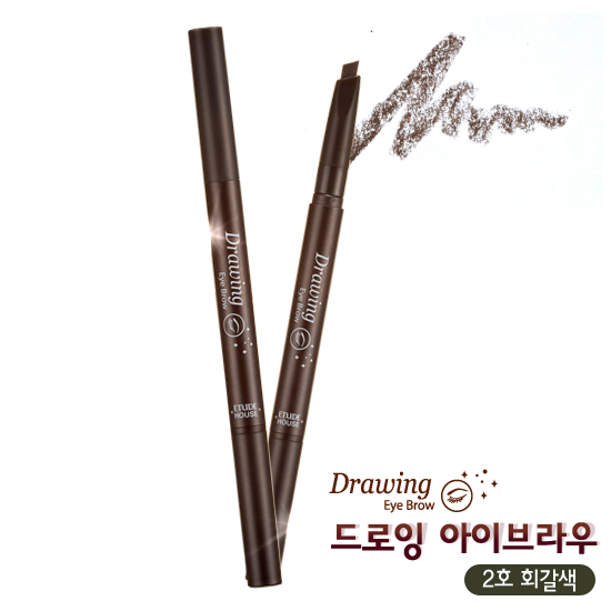 Etude House Drawing Eye Brow #2 Grayish Brown