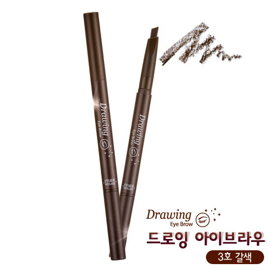 Etude House Drawing Eye Brow #3 Light Brown