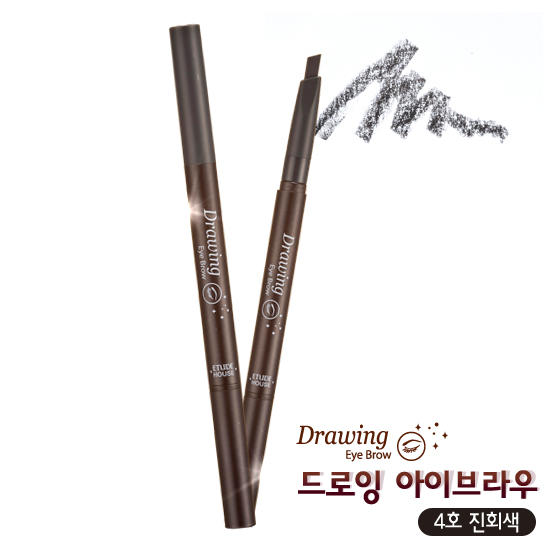 Etude House Drawing Eye Brow #4 Black Grey