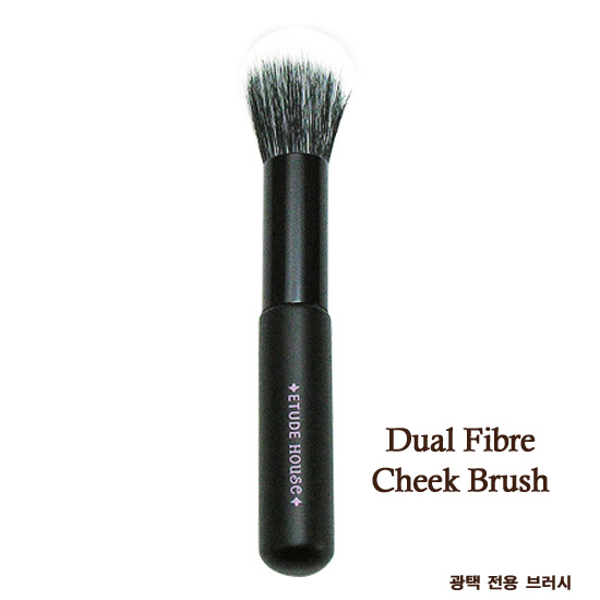 Etude House Dual Fibre Cheek Brush