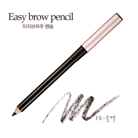 Etude House Easy Brow Pencil  #03 Black