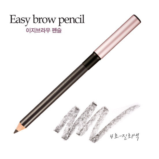 Etude House Easy Brow Pencil  #04 Dark Grey