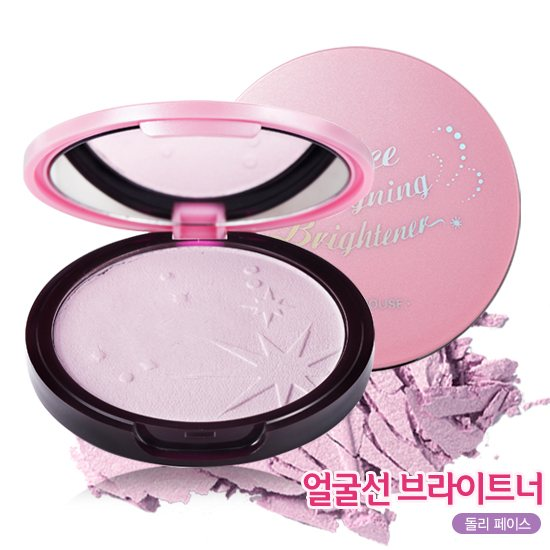 Etude House Face Designing Brightener #Dolly Face