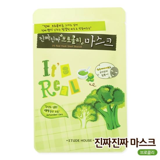 Etude House It's Real Mask Sheet #Broccoli