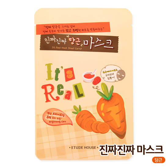 Etude House It's Real Mask Sheet #Carrot