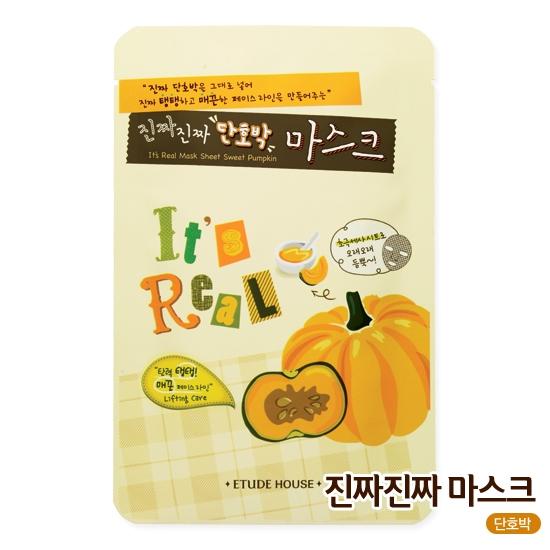 Etude House It's Real Mask Sheet #Sweet Pumpkin