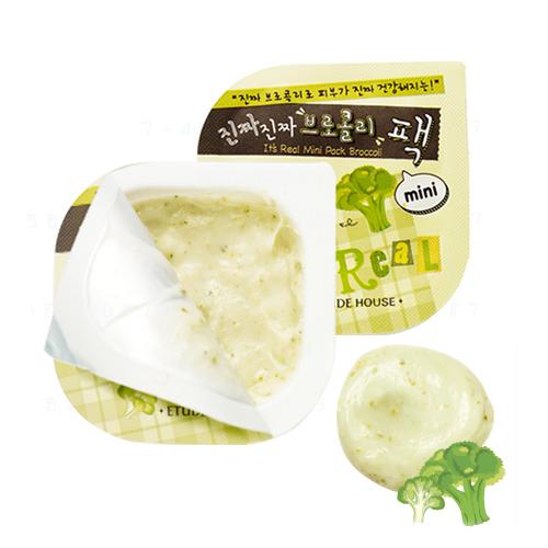 Etude House It's Real Mini Pack #Broccoli