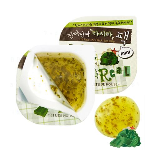 Etude House It's Real Mini Pack #Sea Kelp