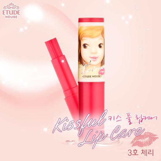 Etude House Kissful Lip Care #03 Cherry