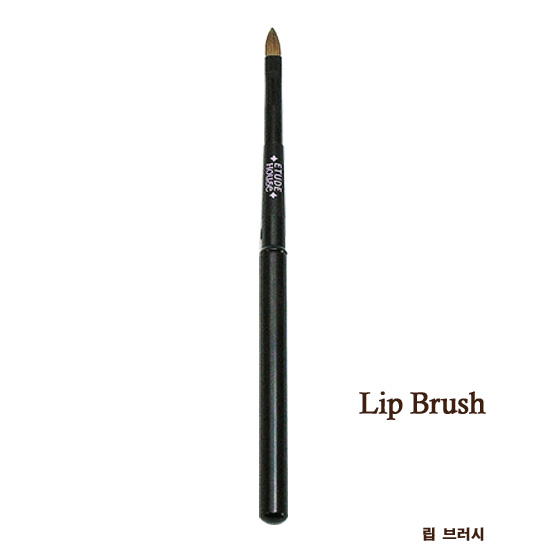 Etude House Lip Brush