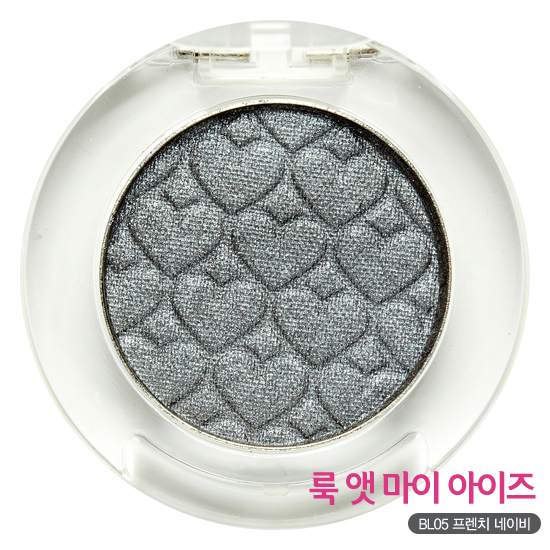 Etude House Look At My Eyes #  BL05