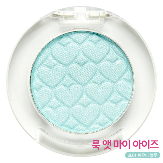 Etude House Look At My Eyes # BL01