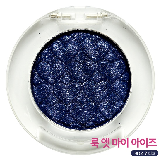 Etude House Look At My Eyes #BL04