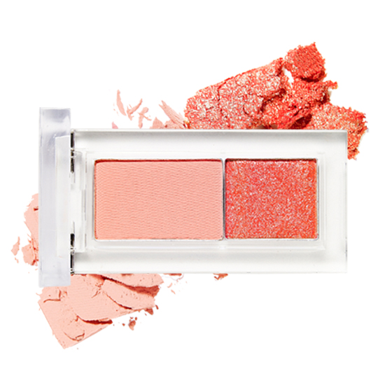 Etude House Look At My Eyes Duet #OR201