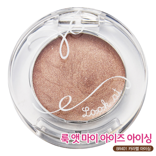 Etude House Look At My Eyes Icing #BR401 Caramel Icing