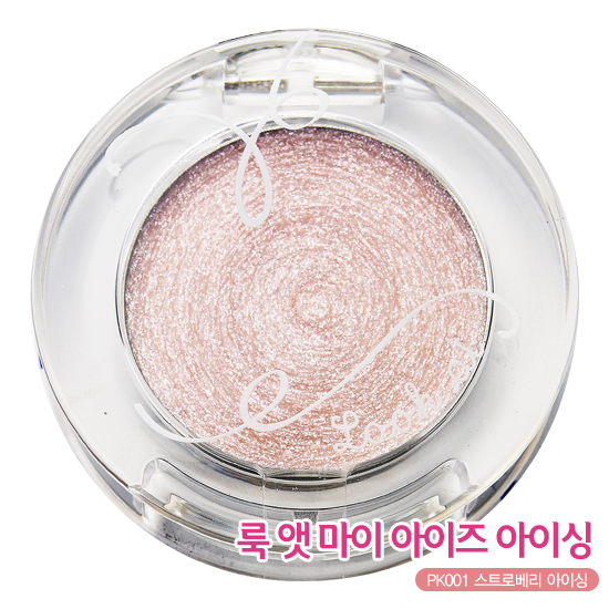 Etude House Look At My Eyes Icing #PK001 Strawberry Icing