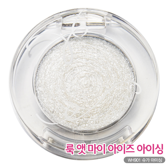 Etude House Look At My Eyes Icing #WH901 Sugar Icing