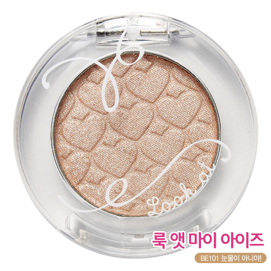 Etude House Look At My Eyes (New!) #BE101