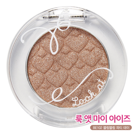 Etude House Look At My Eyes (New!) #BE102