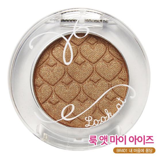 Etude House Look At My Eyes (New!) #BR401