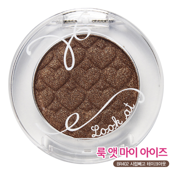 Etude House Look At My Eyes (New!) #BR402
