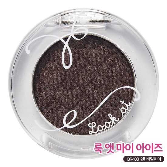 Etude House Look At My Eyes (New!) #BR403