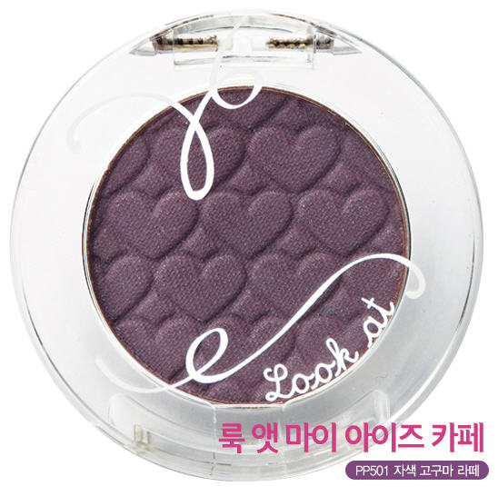 Etude House Look At My Eyes (New!) #PP501