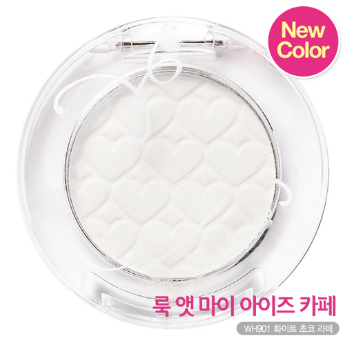 Etude House Look At My Eyes (New!) #WH901