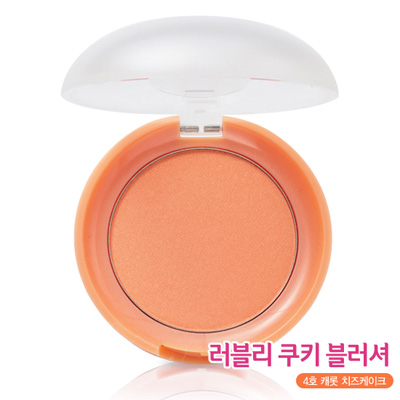 Etude House Lovely Cookie Blusher New Upgrade #4 Carrot Cheesecake