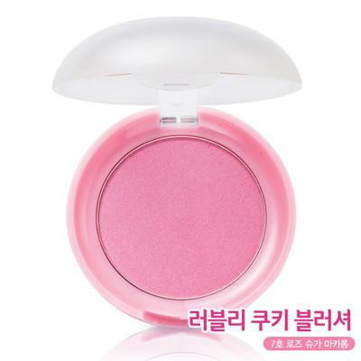 Etude House Lovely Cookie Blusher New Upgrade #7 Rose Sugar Macaron