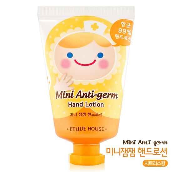 Etude House Mini Anti - Germ Hand Lotion  #1 Citrus