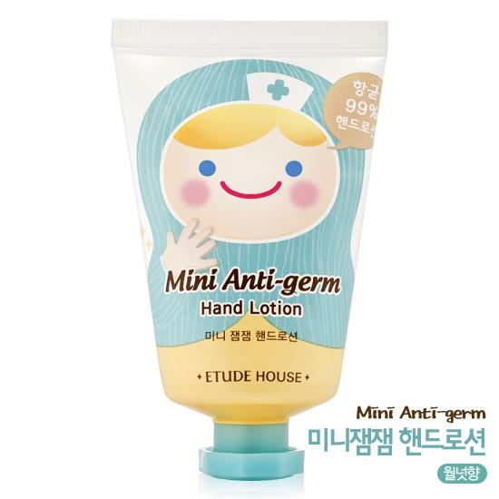 Etude House Mini Anti - Germ Hand Lotion  #2 Walnut