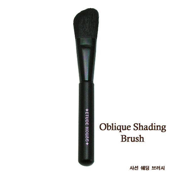 Etude House Oblique Shading Brush